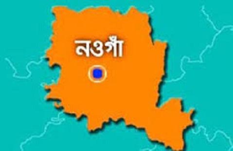 নওগাঁয় 'ডাকাতের হামলায়' এক ব্যক্তি নিহত