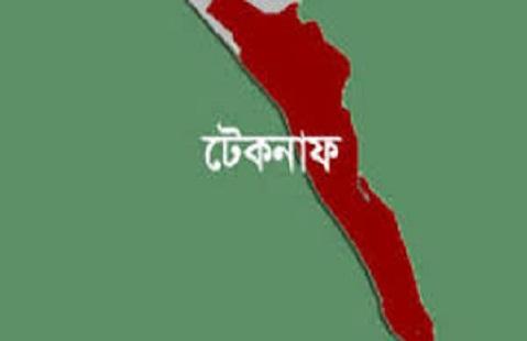টেকনাফে নয়াপাড়া ক্যাম্পে গুলিতে রোহিঙ্গা নিহত
