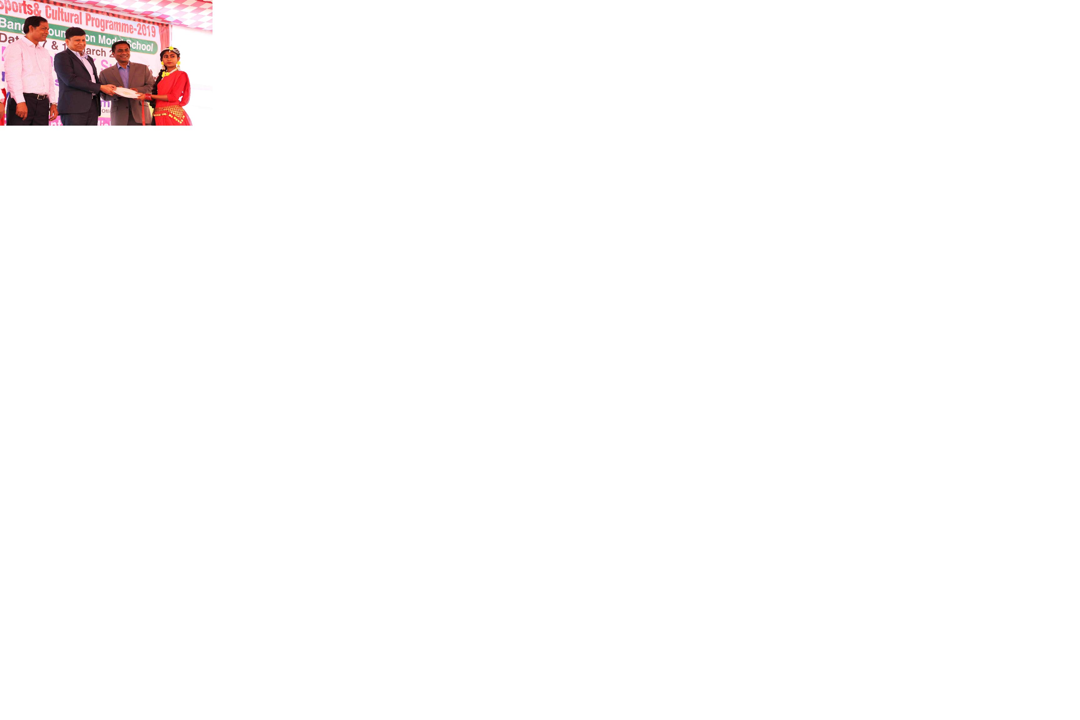 শরীয়তপুরের ইউরো বাংলা স্কুলের পাশে লাফার্জহোলসিম