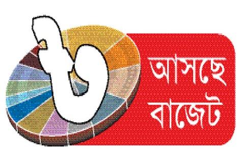 সরকারি ব্যাংকের মূলধন ঘাটতি পূরণে রাখা হচ্ছে বরাদ্দ