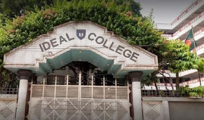 শিক্ষার্থীদের পাঁচশ' মোবাইল ফোন ভেঙে ফেলল আইডিয়াল কলেজ কর্তৃপক্ষ