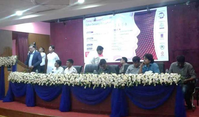 গুজব প্রতিহতে সক্ষম সাইবার সিকিউরিটি ইউনিট: স্বরাষ্ট্রমন্ত্রী