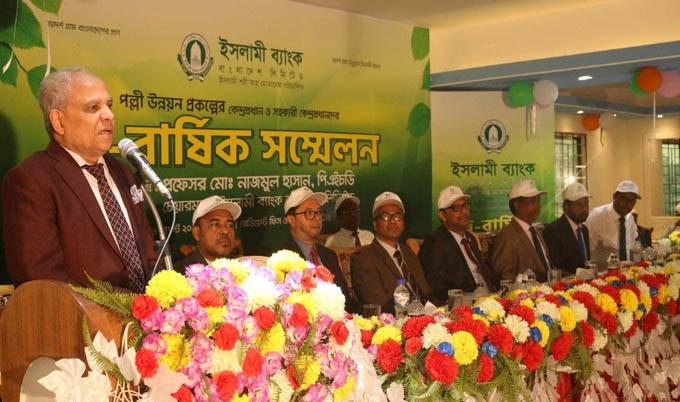 কক্সবাজারে ইসলামী ব্যাংকের পল্লী উন্নয়ন প্রকল্পের সম্মেলন অনুষ্ঠিত