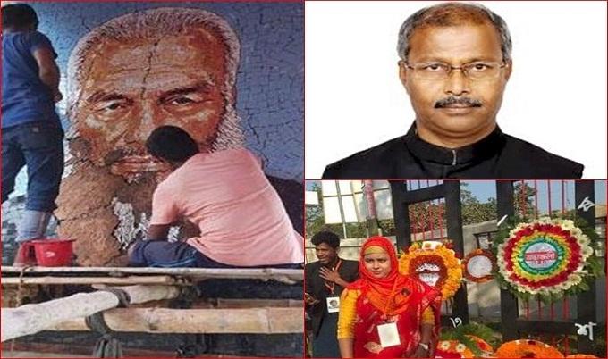 বাবার ম্যুরাল তৈরিতে শহীদ মিনার ভাঙলেন আ'লীগ সাংসদ