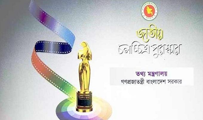 ২০১৭ ও ২০১৮ সালের জাতীয় চলচ্চিত্র পুরস্কার পেলেন যারা