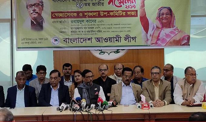 ভারতের সঙ্গে টানাপড়েন চায় না বাংলাদেশ: ওবায়দুল কাদের