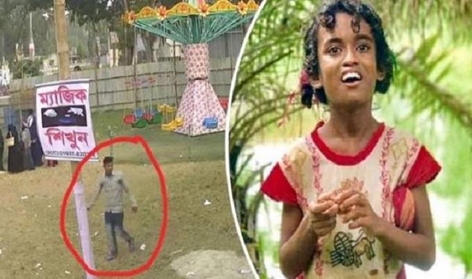 ফরিদপুরে প্রতিবন্ধী কিশোরী হত্যাকাণ্ডে সন্দেহভাজন 'বন্দুকযুদ্ধে' নিহত