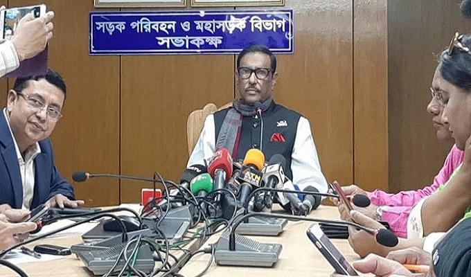 'বিএনপির সুরে উদ্ভট কথা বলছেন মাহবুব তালুকদার'
