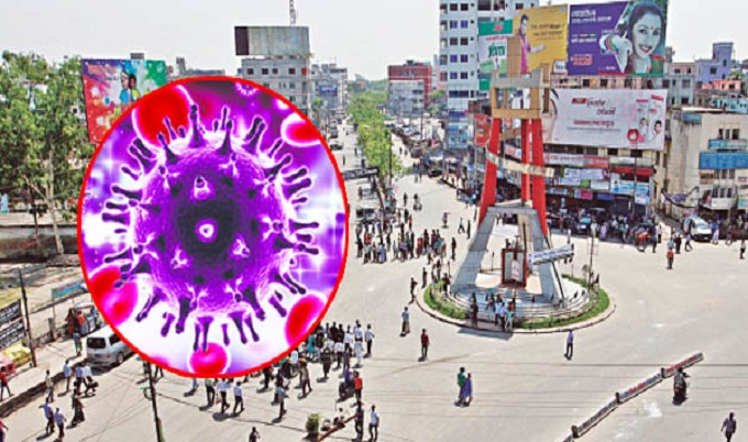 নারায়ণগঞ্জ লকডাউন