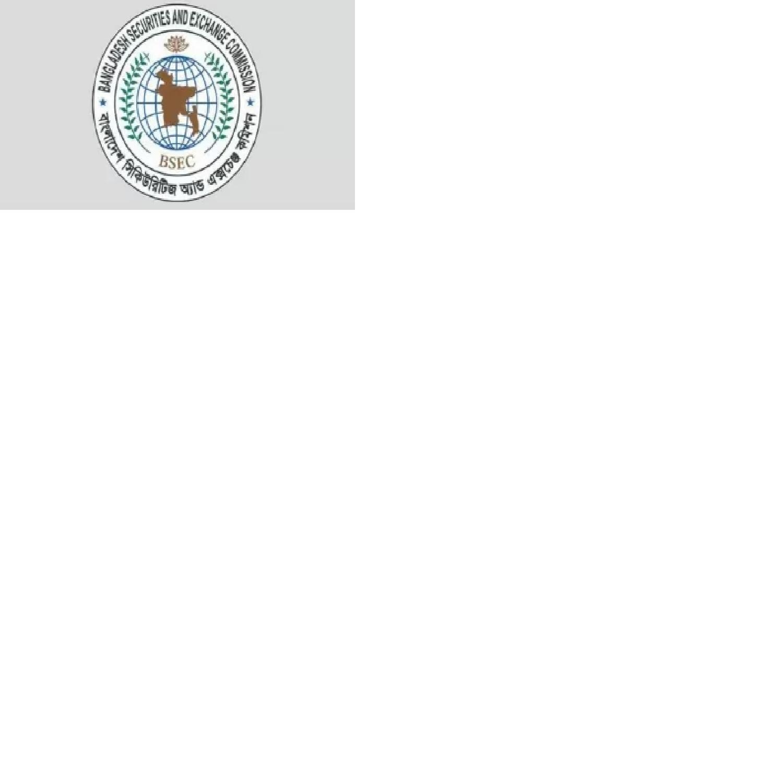 পুঁজিবাজারের ২২ কোম্পানির ৬১ পরিচালককে ৪৫ দিনের আলটিমেটাম