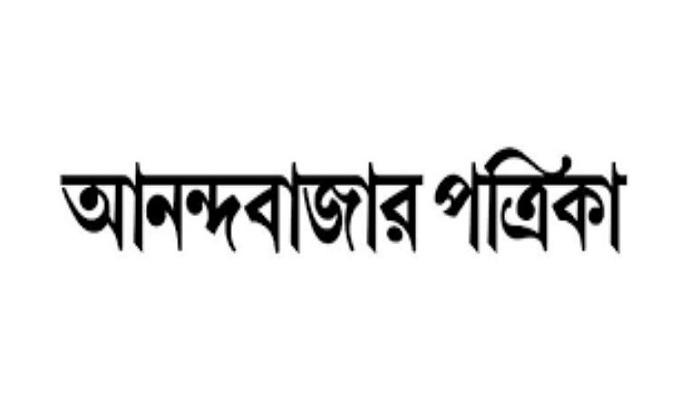 বাংলাদেশ ভারত সম্পর্ক নিয়ে আনন্দ বাজারের প্রতিবেদন