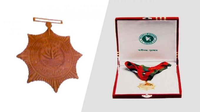 আজ স্বাধীনতা পুরস্কার প্রদান