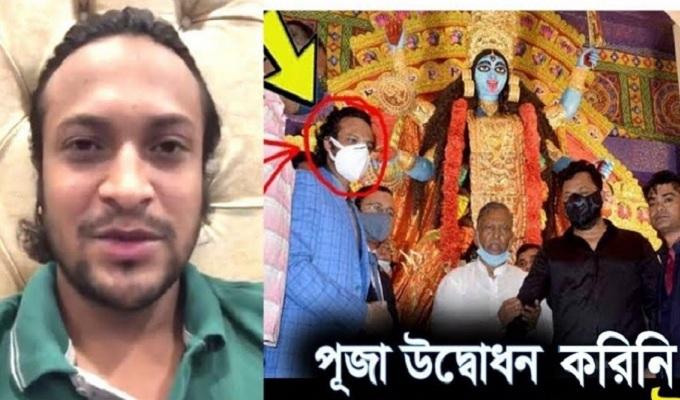 কলকাতায় পূজা উদ্বোধন করিনি: সাকিব
