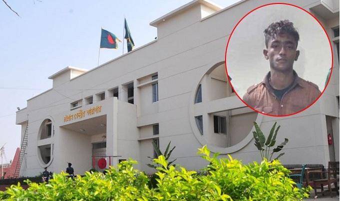 আসামি 'লাপাত্তা': চট্টগ্রামের জেলার প্রত্যাহার, দুই কারারক্ষী বরখাস্ত