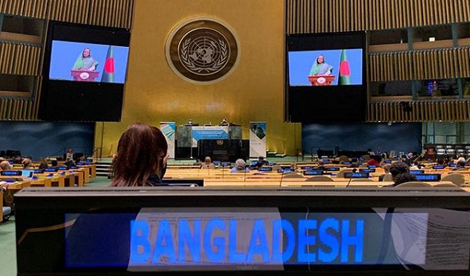 জাতিসংঘের তিন সংস্থার নির্বাহী বোর্ডের সদস্য নির্বাচিত বাংলাদেশ