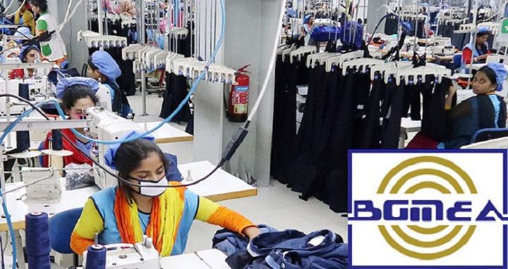 ৯৯ ভাগ গার্মেন্টস কারখানা বোনাস দিয়েছে: বিজিএমইএ