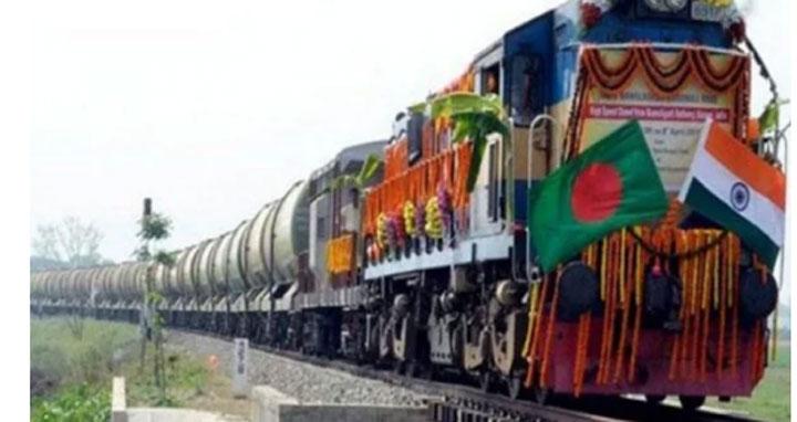 ৫৬ বছর পর চিলাহাটি-হলদিবাড়ি রেলপথ দিয়ে বাংলাদেশ-ভারত ট্রেন চলাচল শুরু