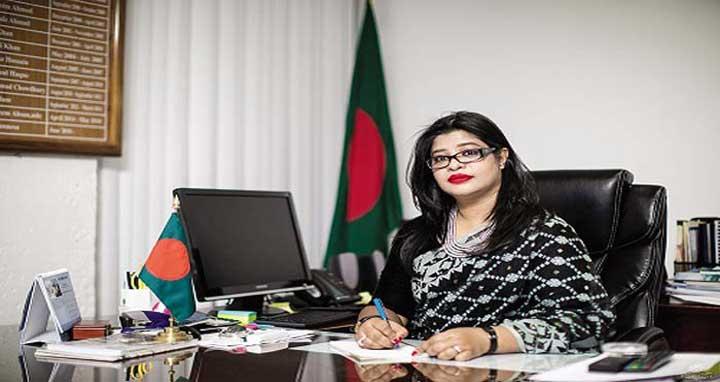 ব্রাজিলে বাংলাদেশের নতুন রাষ্ট্রদূত সাদিয়া ফয়জুন্নেসা