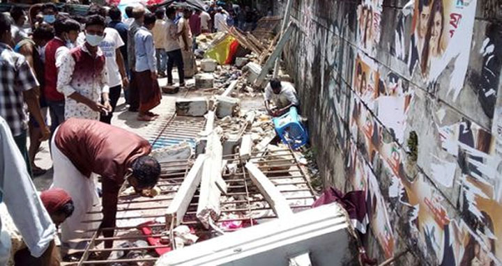 চট্টগ্রামে বাংলাদেশ ব্যাংকের প্রাচীর ধসে আহত ৭