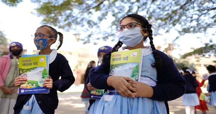 শিক্ষা প্রতিষ্ঠানে করোনা সংক্রমণ রোধে ৪ নির্দেশনা