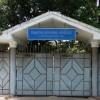 ভিকারুননিসার ভারপ্রাপ্ত অধ্যক্ষ পদে হাসিনা বেগমই বহাল