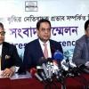 'গ্যাসের দাম ১৩২% বৃদ্ধির প্রস্তাব হাস্যকর'