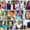 আজ জাতীয় চলচ্চিত্র পুরস্কার নেবেন যারা