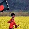 মানব উন্নয়ন সূচকে এগিয়েছে বাংলাদেশ