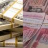 ডলারের বিনিময় মূল্য এখন ৮৮ টাকা