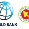 করোনা প্রতিরোধে ১০০ মিলিয়ন ডলার ঋণ দিচ্ছে বিশ্বব্যাংক