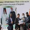 উপহারের ভ্যাকসিন বাংলাদেশকে হস্তান্তর করল ভারত