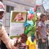 ভাসানচরের কোরবানির জন্য ২৩৫টি গরু দিলেন প্রধানমন্ত্রী