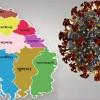 খুলনা বিভাগে করোনায় আরও ৩৩ জনের মৃত্যু