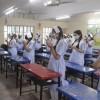 রাজধানীর স্কুল-কলেজে প্রথম দিন হাজির ৮০ শতাংশ শিক্ষার্থী