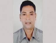 স্বাস্থ্য অধিদফতরের কর্মকর্তা বরখাস্ত