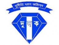 দুদক পরিচালক ফজলুল হক সাময়িক বরখাস্ত