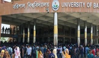 বন্ধ বরিশাল বিশ্ববিদ্যালয়ে চলছে শিক্ষার্থীদের বিক্ষোভ