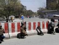 আফগানিস্তানে তথ্য মন্ত্রণালয়ে বন্দুকধারীদের হামলা