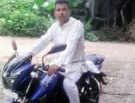 ঝিনাইদহে আ'লীগ কর্মীকে কুপিয়ে ও গুলি করে হত্যা