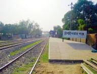 সরাসরি ঢাকাগামী ট্রেন পাচ্ছেন চাঁপাইনবাবগঞ্জবাসী