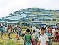 জাতিসংঘের প্রতিনিধিদলের রোহিঙ্গা ক্যাম্প পরিদর্শন