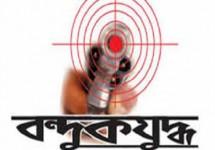 রংপুরে 'বন্দুকযুদ্ধে' যুবক নিহত