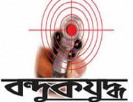 রাজশাহীতে 'বন্দুকযুদ্ধে' ১০ মামলার আসামি নিহত