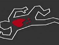 বান্দরবানে যুবককে অপহরণের পর গুলি করে হত্যা