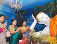উৎসব শোভাযাত্রায় বুদ্ধ পূর্ণিমা উদযাপন
