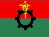 বগুড়া-৬ আসনে ৫ জনকে প্রাথমিক মনোনয়ন বিএনপির