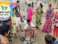 সুদমুক্ত ক্ষুদ্রঋণ খাতে বরাদ্দ সাড়ে ৬৪ কোটি