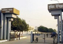 কুমিল্লা ইপিজেডে কারখানায় আগুন