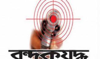 নোয়াখালীতে 'বন্দুকযুদ্ধে' জলদস্যু বাহিনী প্রধান নিহত