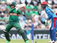 আফগানিস্তানের সামনে ২৬৩ রানের লক্ষ্য